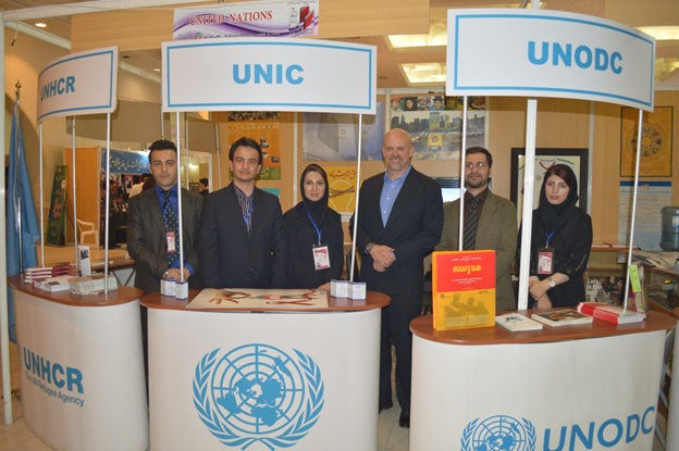 un-participates-in-27th-tehran-international-book-fair