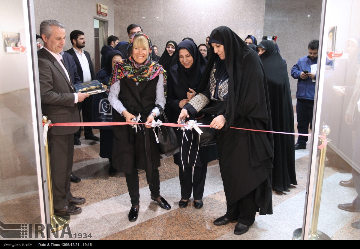 "inauguration-of-""iranian-women""-photo-exhibition"