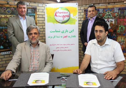 21-may-2014-khabar-online-joins-unfpa-and-unaids-to-protect-the-goal
