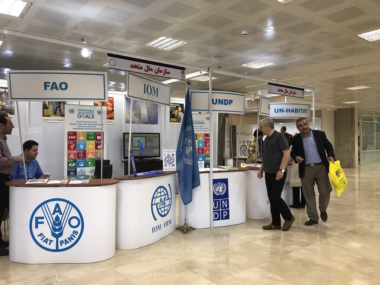 un-agencies-participate-in-the-30th-tehran-international-book-fair