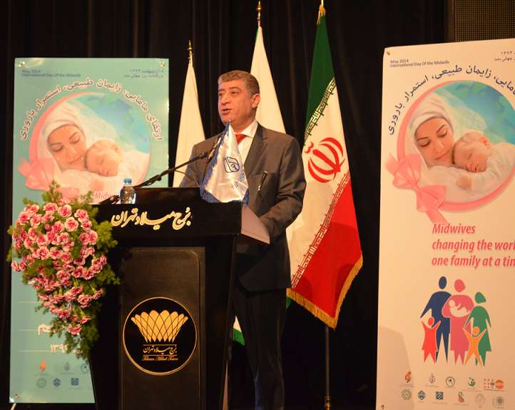 5-may-2014-iran-celebrates-international-day-of-the-midwife