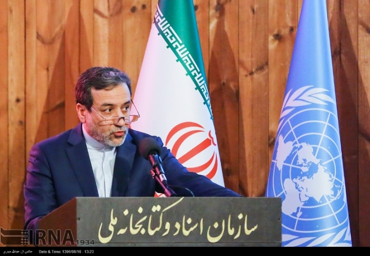 un-day-commemorated-in-tehran