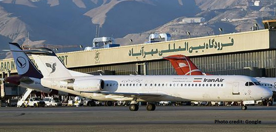 iran-airports-to-benefit-from-gard-disaster-response-training-program